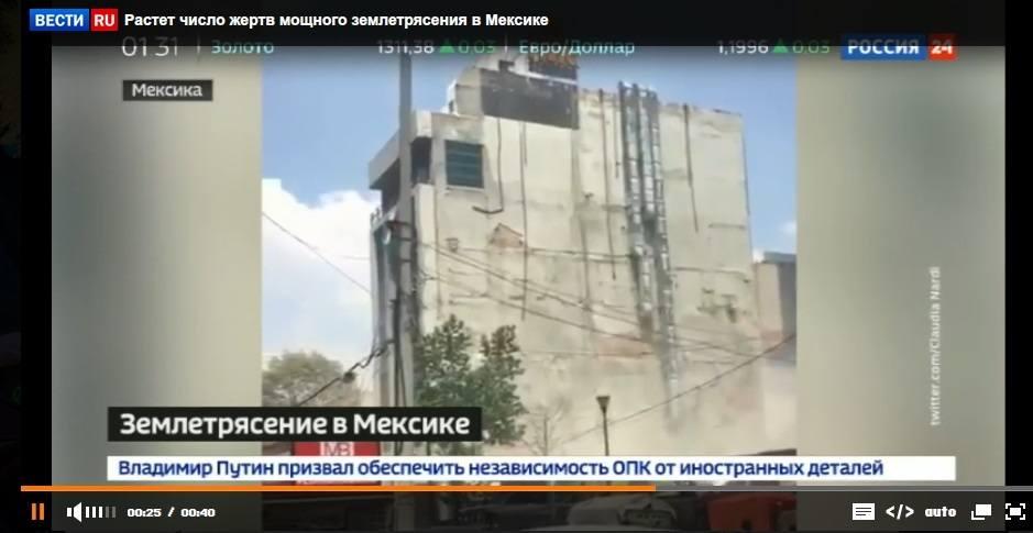 http://images.vfl.ru/ii/1505893334/d9447f4e/18667819_m.jpg