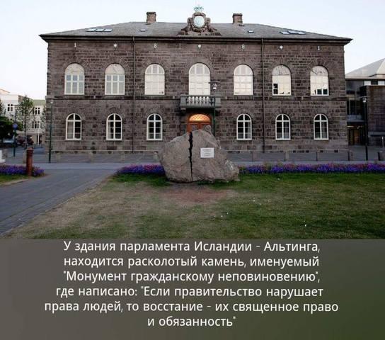 http://images.vfl.ru/ii/1505896108/3fb37fb5/18668251_m.jpg