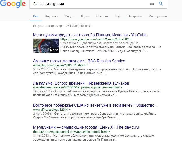 http://images.vfl.ru/ii/1505903180/44b3eaf0/18669869.jpg
