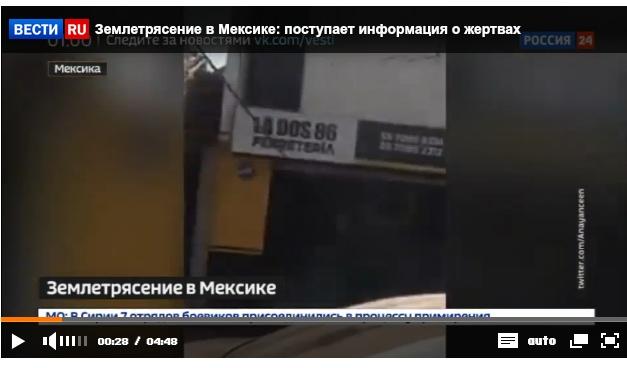 http://images.vfl.ru/ii/1505912521/eb41fbe0/18671808.jpg