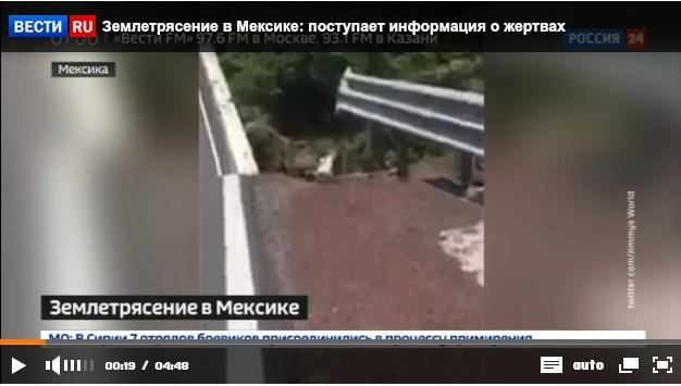 http://images.vfl.ru/ii/1505912652/b3c80039/18671824.jpg