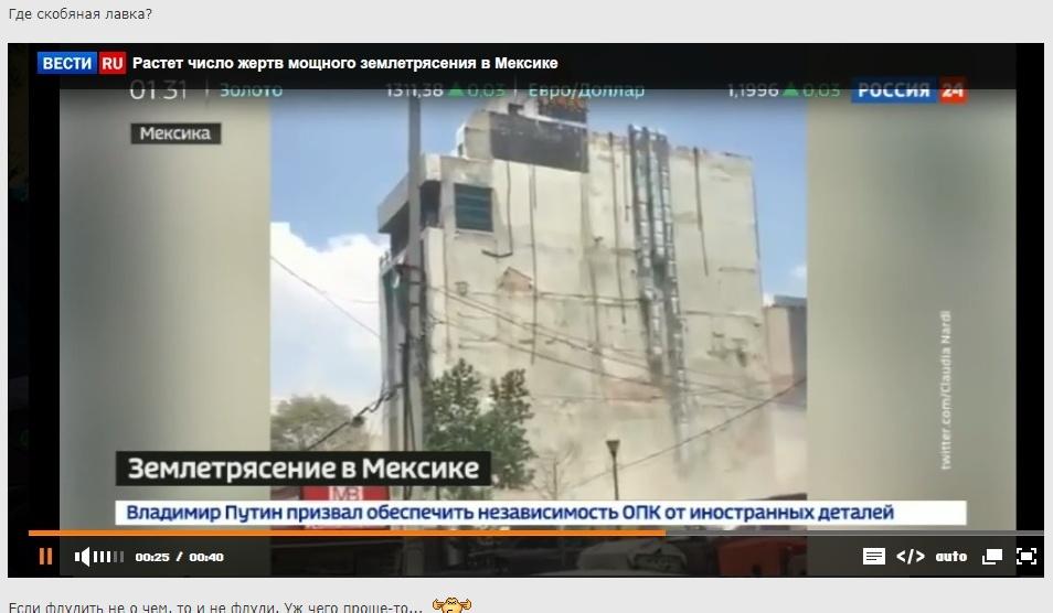 http://images.vfl.ru/ii/1505912947/cc45c0aa/18671905.jpg