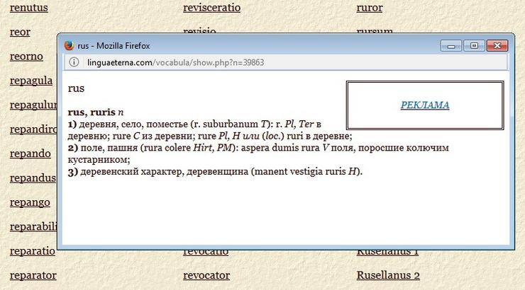 http://images.vfl.ru/ii/1505924193/e9af3d55/18673732.jpg