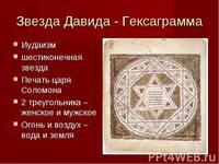 http://images.vfl.ru/ii/1505961177/ec0ab3e0/18677594_s.jpg