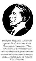 http://images.vfl.ru/ii/1505968816/e7618ba3/18677967_s.jpg