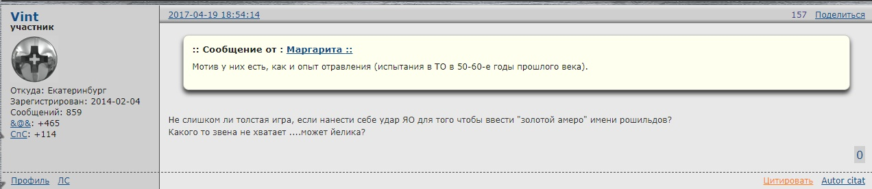 http://images.vfl.ru/ii/1506010634/1b992dd0/18685596.jpg
