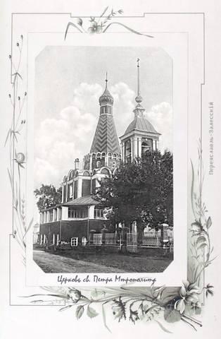 http://images.vfl.ru/ii/1506021592/5603c21b/18687541_m.jpg
