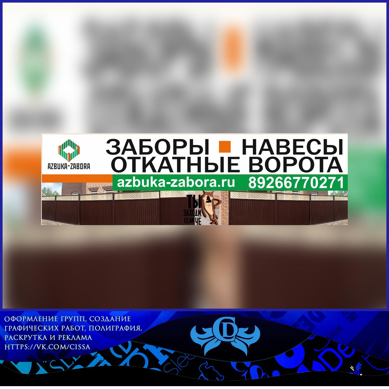 http://images.vfl.ru/ii/1506066009/74a7b709/18691556.png