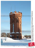 http://images.vfl.ru/ii/1506068454/189cf55d/18691925_s.jpg