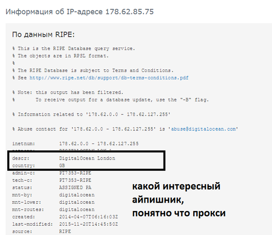 http://images.vfl.ru/ii/1506072088/c6f58f33/18692659_m.png