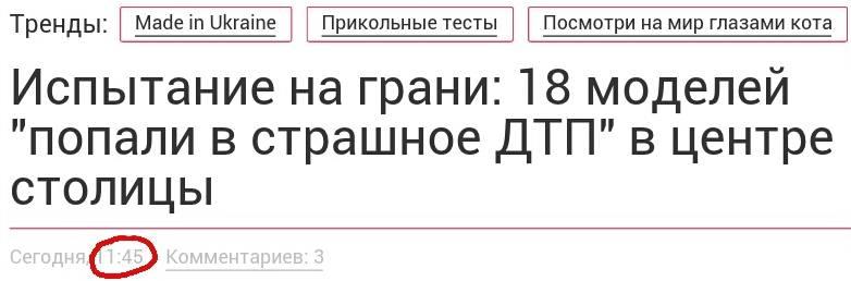 http://images.vfl.ru/ii/1506078576/be9305aa/18694233.jpg