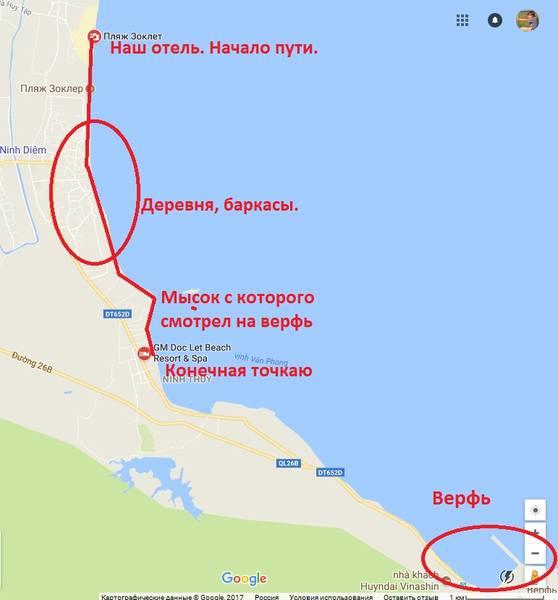 http://images.vfl.ru/ii/1506082574/5a46f0d2/18695509_m.jpg