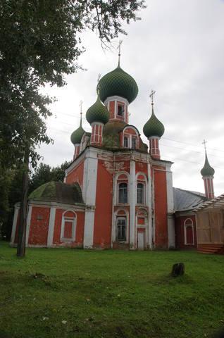 http://images.vfl.ru/ii/1506085172/6406e772/18696281_m.jpg