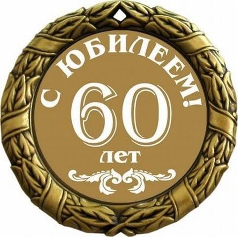 http://images.vfl.ru/ii/1506095809/bbbd9a5c/18699700_m.jpg