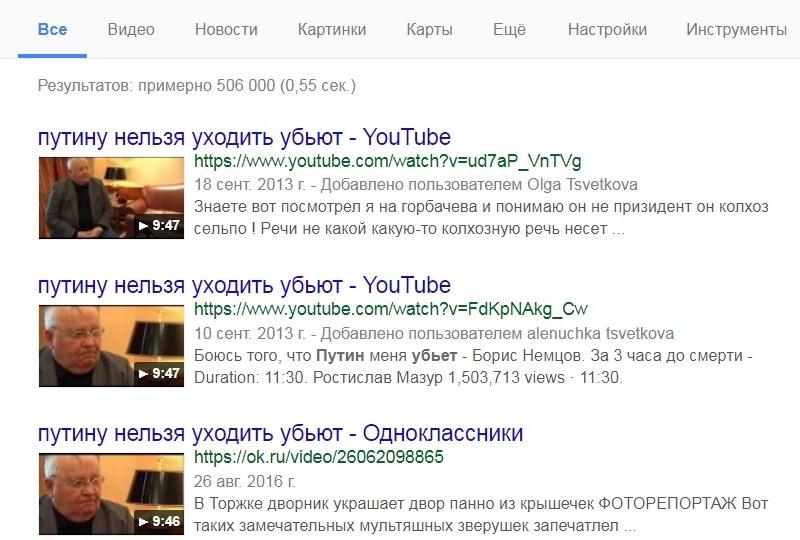 http://images.vfl.ru/ii/1506105685/bee4ad04/18701733.jpg