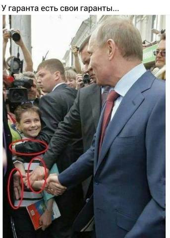 http://images.vfl.ru/ii/1506172423/cb184c5e/18710356_m.jpg