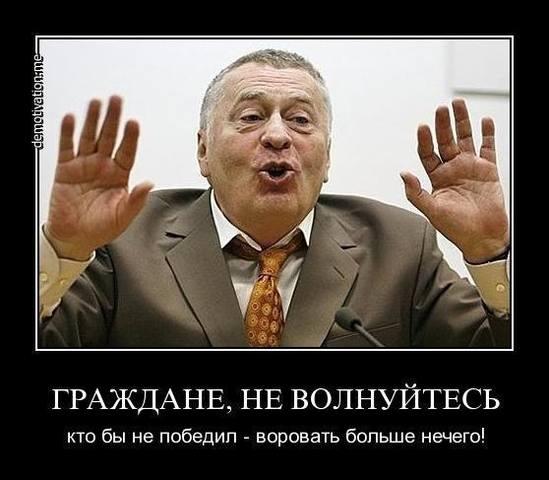 http://images.vfl.ru/ii/1506206158/3ead9197/18716461_m.jpg