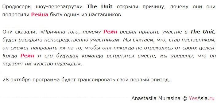 http://images.vfl.ru/ii/1506240682/48d4b9fa/18719751.jpg