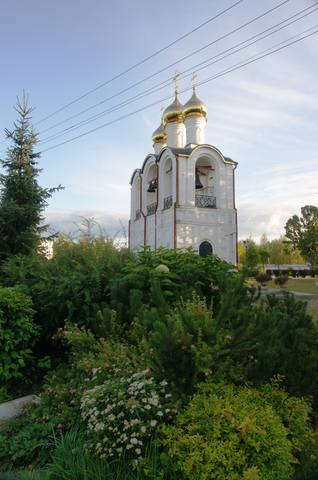 http://images.vfl.ru/ii/1506252873/e5af0ec3/18722259_m.jpg
