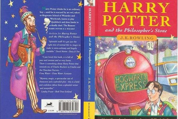 Джоан Роулинг (Joanne Rowling) - создательница Гарри Поттера (Harry Potter) - Страница 4 18723009_m