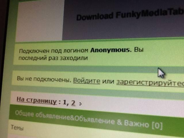 Сайт Мой мир цветов walasad.ru - Страница 6 18730311_m