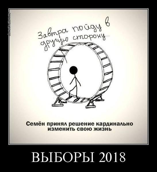 http://images.vfl.ru/ii/1506313175/4a12e26b/18730744.jpg