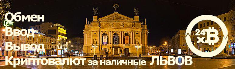 Произвожу обмен Qiwi Яндекс-Деньги