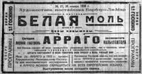 http://images.vfl.ru/ii/1506327035/e42d85b7/18732570_s.jpg