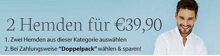Промокод Hemden.de. Купи 2 рубашки и получи скидку