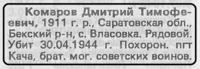 http://images.vfl.ru/ii/1506357384/d0b8bd69/18739319_s.png