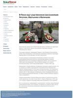 http://images.vfl.ru/ii/1506357966/c6a8ef40/18739497_s.jpg