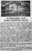 http://images.vfl.ru/ii/1506361728/18cad4fe/18740467_s.jpg