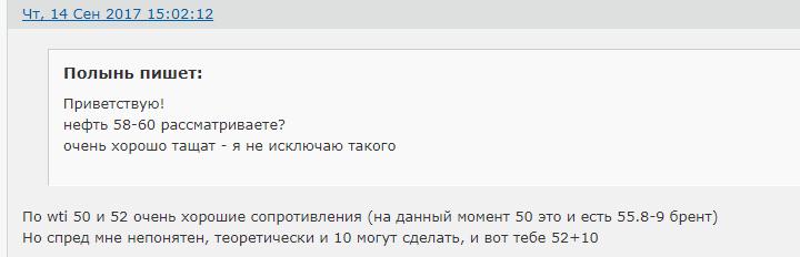 http://images.vfl.ru/ii/1506408433/685b3171/18745258.png