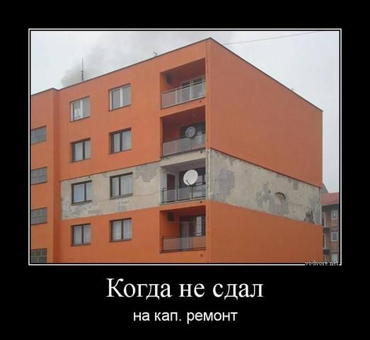 http://images.vfl.ru/ii/1506411649/cd3657b9/18745981_m.jpg