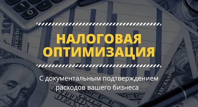 http://images.vfl.ru/ii/1506439416/e772ed16/18752393_m.jpg