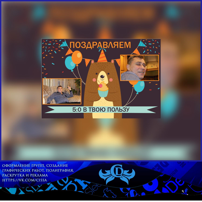 http://images.vfl.ru/ii/1506492297/96185f9b/18760807.png