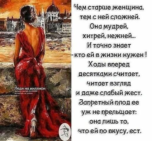 http://images.vfl.ru/ii/1506497007/d97b8a13/18761902_m.jpg