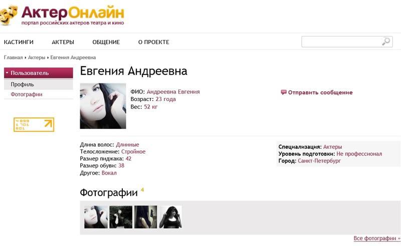 http://images.vfl.ru/ii/1506510894/d0146f46/18764965.jpg