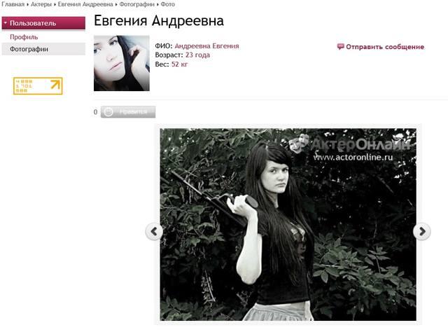 http://images.vfl.ru/ii/1506511026/400bbf22/18765013.jpg