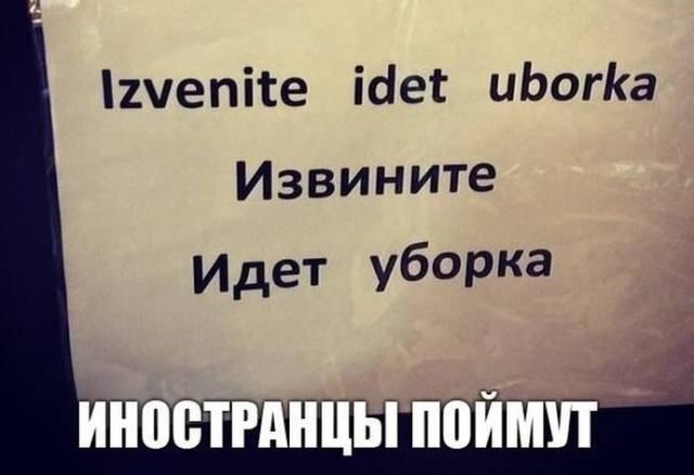 http://images.vfl.ru/ii/1506538525/8e33c872/18770731_m.jpg