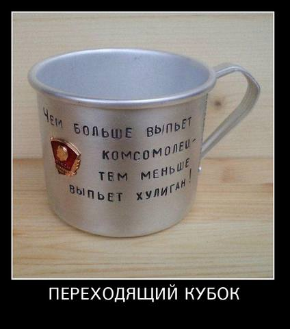 http://images.vfl.ru/ii/1506540891/f4461887/18771117_m.jpg