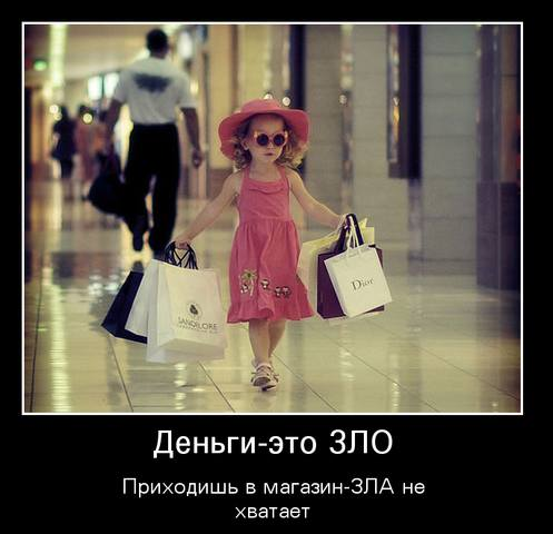 http://images.vfl.ru/ii/1506542369/81f0fadf/18771360_m.jpg