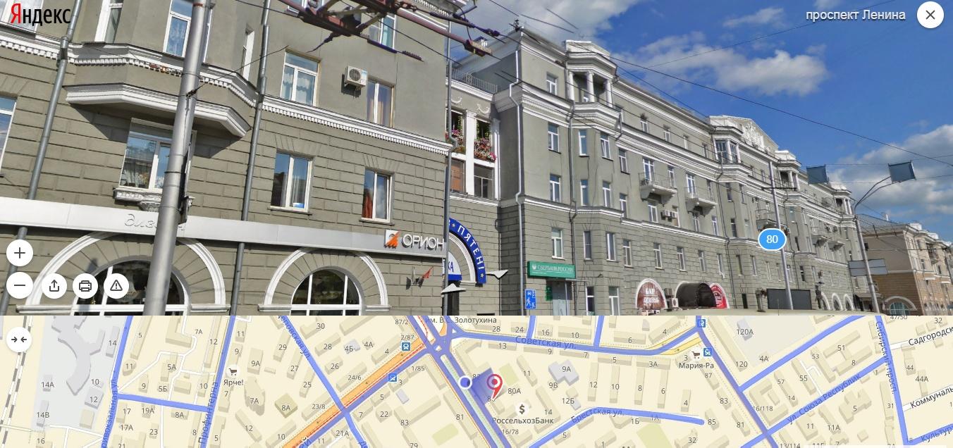 http://images.vfl.ru/ii/1506566434/e6c59c51/18772539.jpg