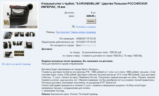 http://images.vfl.ru/ii/1506578931/e9a235d6/18773970_m.png