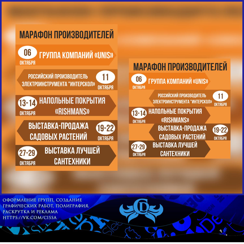 http://images.vfl.ru/ii/1506580998/65f600d7/18774280.png