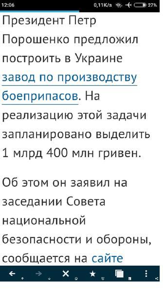 http://images.vfl.ru/ii/1506596876/199d196e/18777379.jpg