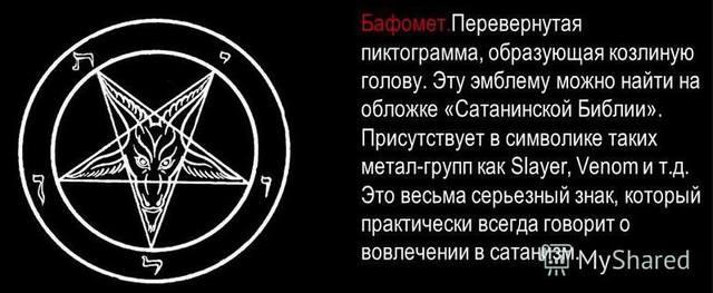 http://images.vfl.ru/ii/1506611449/953424cc/18780420_m.jpg