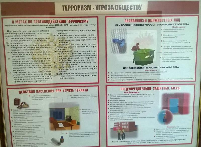 http://images.vfl.ru/ii/1506615157/7a01968b/18781361_m.jpg