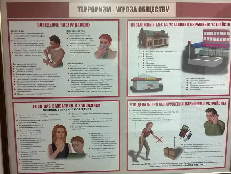 http://images.vfl.ru/ii/1506615179/caba47f9/18781366_m.jpg