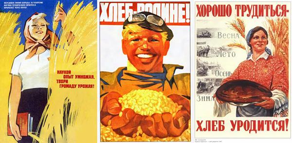 http://images.vfl.ru/ii/1506618711/a6b6afd7/18782085.jpg